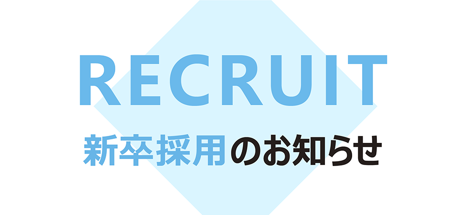 Recruitment Site