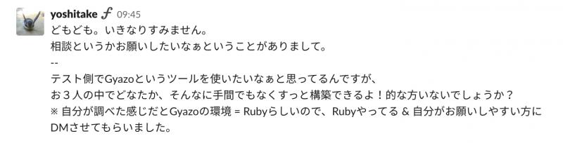 サーバーレスな社内Gyazoの作り方 [AWS SAM+Api Gateway+Lambda(Ruby)+S3